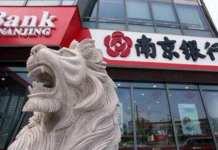 被否后10个月:南京银行再启140亿定增 烟草系成金主