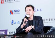 华谊副董事长兼CEO王中磊:未来会继续发展内容多元化