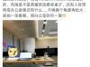 华为电视代工厂或已进规模生产:曾承诺不做传统家电
