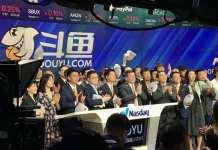 中国最大游戏直播平台斗鱼赴美上市首日开盘破发