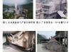 重庆巫山永年水泥厂违法生产 滚滚浓烟群众反映强烈