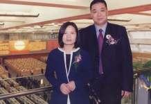 有组织有预谋 起底康美887亿造假案背后的马兴田夫妇