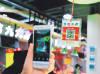 小微商家成码商:扫码支付降低运营成本 助力中国经济