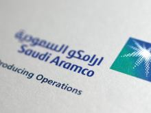 史上最大IPO有新进展 沙特阿美要求银行提交建议书