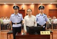中化集团杜克平案一审开庭 被控受贿1265万余元