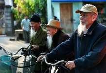 日本超老龄化:每7人中就有一位75岁以上老人