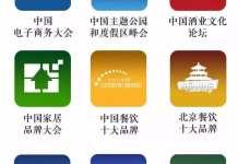 """久其软件""""高买贱卖""""上海移通遭质疑"""