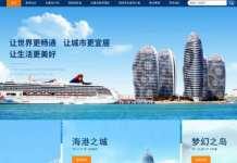 """一梦18年:""""东方迪拜""""凤凰岛岛主梦碎 48亿清仓走人"""