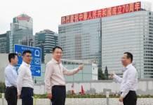 恒大香港总部大楼打出国庆标语 许家印现场检查