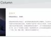 """""""烟花大王""""熊猫金控转型做金融 旗下P2P被经侦立案"""