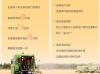 人民日报:家庭农场 农业高质量发展生力军