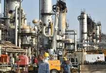 周三美油收高1% 布油上涨1.2%