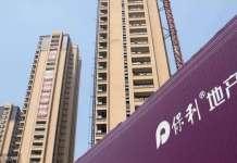 保利子公司频遭监管部门点名 入主云南城投加速混改?
