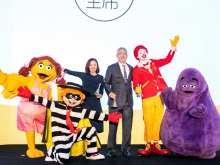 """牵手迪士尼,麦当劳继续""""讨好""""10后"""