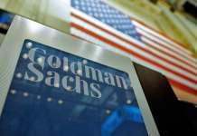 高盛投资银行家被控内幕交易被捕 非法获利260万美元