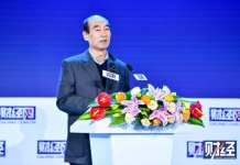 全国社会保障基金理事会原副理事长王忠民演讲