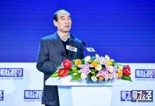 王忠民:全球经济有点冷 富二代也进入破产程序
