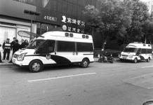 前财务总监2年挪用2.6亿 杭州社交电商斑马会员回应