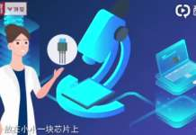 魏少军:未来电子产品不再不断地降价 估计会缓慢涨价