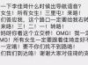 """李佳琦要出语音导航 2万亿""""网红经济""""还有多少奇迹?"""