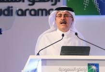 市值或1.7万亿美元 沙特阿美定价区间公布但悬念犹存