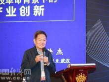 郭传杰:新科技革命背景下食品行业如何实现创新