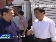 """青年汽车败走八城 是不是一场""""庞""""式骗局?"""