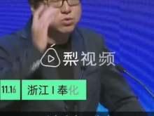 视频丁磊:很多人来网易只是为谋生 并没有什么兴趣
