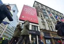 梅西百货同店销售两年来首现下滑 Q3净利润大降97%