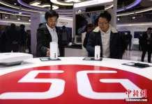 北京年底前建约1.4万个5G基站 力争五环路内连续覆盖