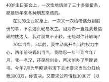 李国庆公开致信俞渝:你精心算计 我依然坚持我的底线