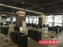 呆萝卜半年烧光6个亿 杭州中心300多位员工面临离职