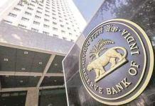 印度央行维持利率不变 下调本财年增长预期至5%