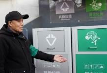 北京垃圾分类5项配套实施办法已成稿 月内公布