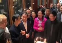 切蛋糕了 马云和中国企业家俱乐部理事共同庆生