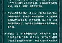 国机集团张晓仑:实体经济强则国家经济强