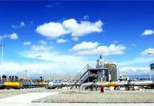 国家管网公司挂牌成立 专家:推动天然气市场化改革