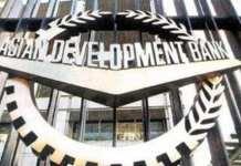 亚行下调今明两年亚洲发展中经济体增长预期至5.2%
