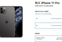 iPhone降到1999就能统治市场?其他手机笑出声