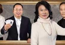 企业家着装:宗庆后的鞋 宋志平的领带 董明珠的项链