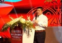 泰禾集团年关难熬:海外高息发债救急 非银融资飙升